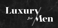 log_luxury_for_men